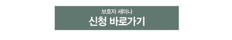 2014se_notice_02.jpg